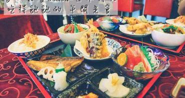 美食 習自日本的用心與堅持 長田和食Osada日本料理-澎湃的午間定食.新店七張站