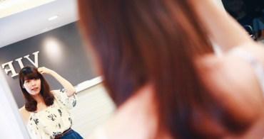 髮型 士林區天母VIF Hair Salon summer設計師 用溫塑燙打造出 我夢寐以求的日系浪漫蓬鬆捲髮