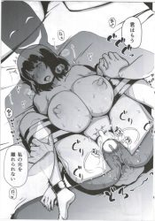 このエロ漫画・エロ同人のあらすじ・難病に苦しむ我が子を救う為に、資産家の男に身体を差し出しNTRセックスする巨乳人妻のミサキ。乳首とクリトリスを吸引され、Gスポットを激しく刺激されて開発調教されてイク~