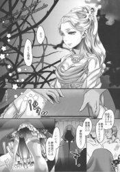 このエロ漫画・エロ同人のあらすじ・男の娘の魔女が罪を犯してアナル弄られながら口内射精されたり、輪姦されながら食ザーまでさせられた上にアナルファック男根2本挿しで陵辱されてるおwwwww