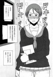 _kurokonobasuke_noerodoujinshinoarasuji_tabasukototororoimonoanarukanchousaretek