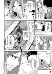 kono_jieiku_noeromanga_erodoujinshi_muryou_nonetabare_kyonyuunaanenoshojowoubats