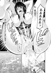 水泳の人妻のコーチを押し倒してNTRセックスするショタ男子。コーチのロッカーにあった下着でオナニーしていると気づかれて顔射してしまい、おっぱいにかぶりついて乳首を舐める。そのまま腋を舐めて母乳を出させ、騎乗位で生ハメして中出しフィニッシュする。