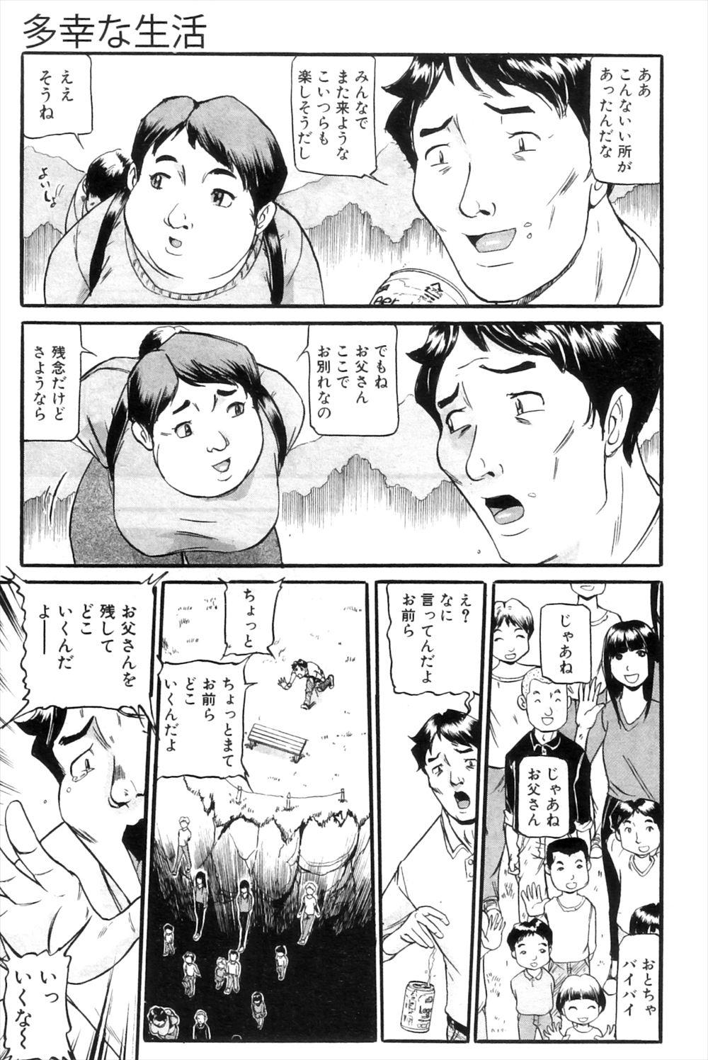 shutchounidekaketachokugonitaisetsunashoruiwowasur