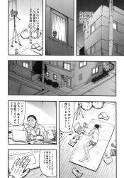 motoaidorunohitozumaga_kodomogajibunnoshitagideonani_shiteirushashinwomiserarete
