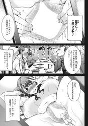 bokudouteidetomodachinomamanobakuchichijukuonnagadaisukinandesuga_kanojonodannag