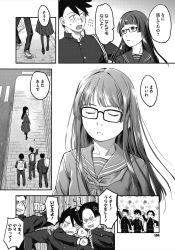 jitsuhasukebenameganenose_ra_fukunokanojotogakkoudesekkususurudanshi_pantsuwonui
