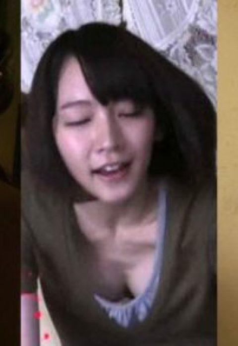吉岡里帆エロ画像