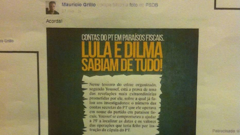 Delegados da Lava Jato criticam Lula e Dilma e elogiam Aécio nas redes