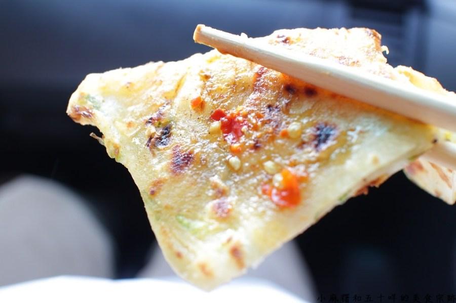 新竹 清大周邊下午點心好選擇『蔥油餅』蔥和餅的最完美結合 新竹市東區 蔥大爺餅舖