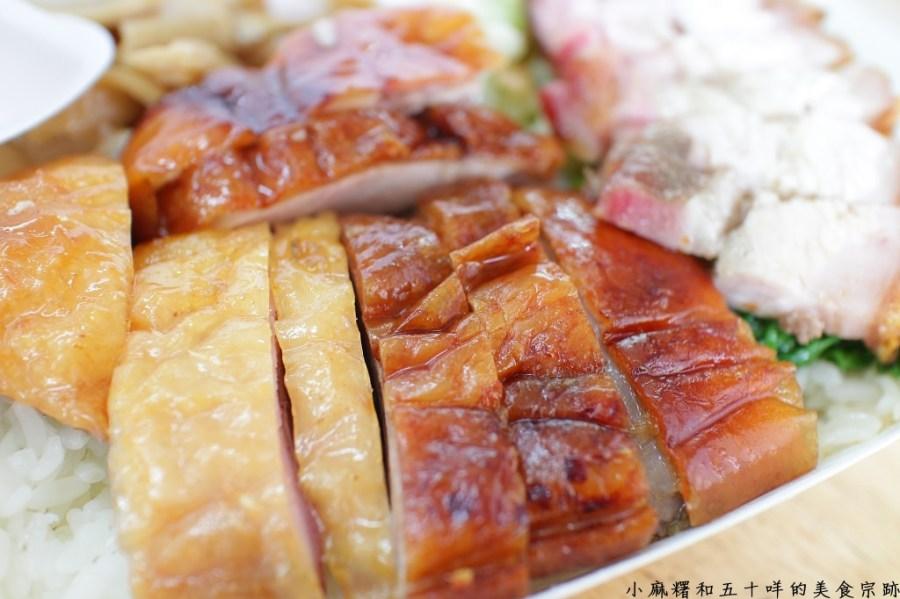 台南 後甲圓環南紡購物中心美味燒臘店 台南市東區|真好味燒臘