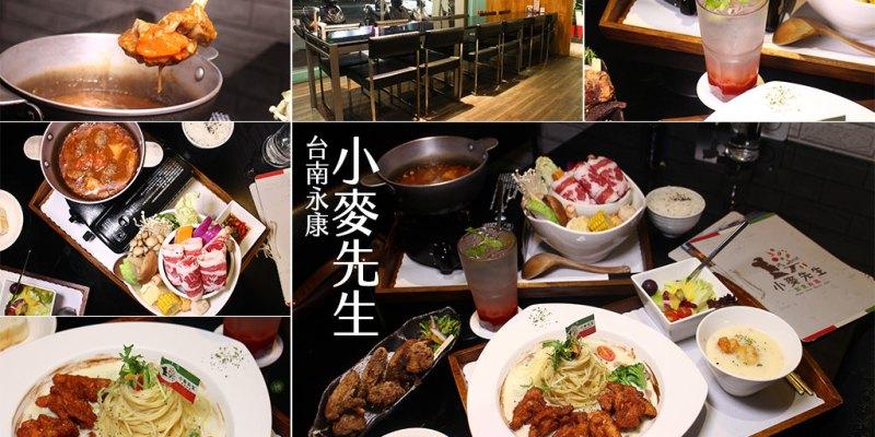 台南 永康聚餐約會好所在,義大利麵、燉飯、鍋物選擇豐富 台南市永康區|小麥先生