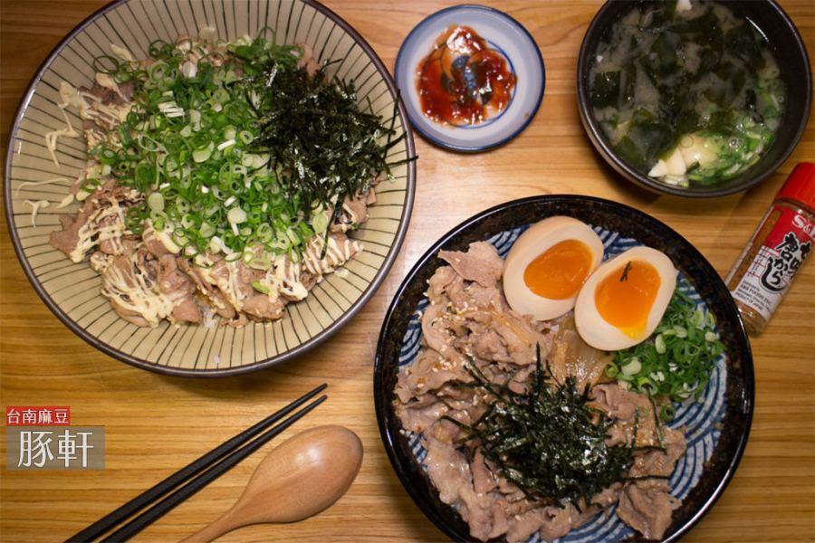 台南 今天來點日式餐點,麻豆和朋友聚餐,來碗開胃涮嘴的丼飯吧! 台南市麻豆區|豚軒