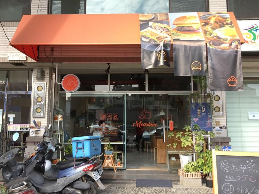 台南 北區寵物友善餐廳,吐司盒子、漢堡、丼飯選擇多,店狗「曼玉」乖巧溫馴 台南市北區 米夏手作吐司盒子