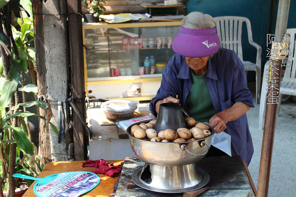 臺南安平-漁光島阿婆茶葉蛋】下午點心來去安平找阿婆吃茶葉蛋