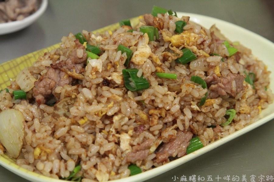 屏東 來盤香味十足肉質軟嫩的牛肉炒飯吧! 屏東縣潮州鎮|牛頭明