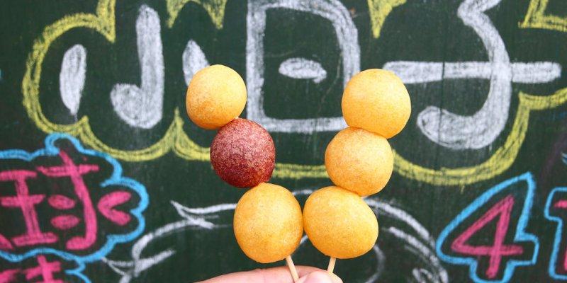 屏東 車站旁邊美味涮嘴的午後小點心,地瓜球外酥內Q風味香甜,店狗Q比超可愛 屏東市|小日子地瓜球