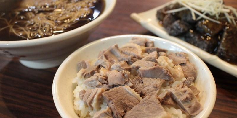 台南 暖呼呼香噴噴,到了冬天就是要來碗最對時的止餓好物-當歸鴨腿麵線 台南市東區 崇善當歸鴨