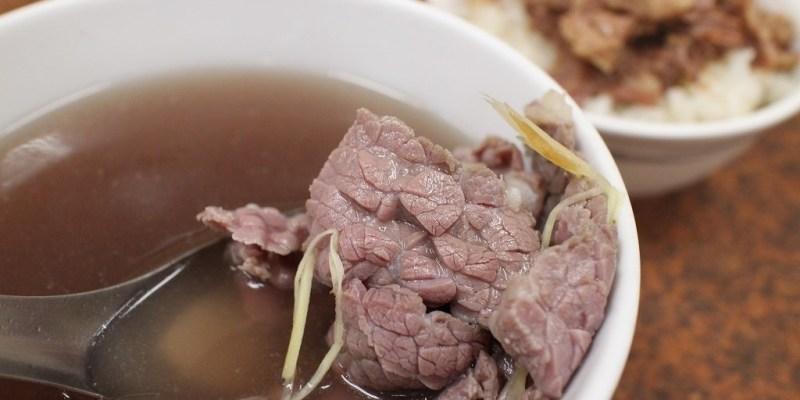 台南 台南南紡夢時代,國賓影城周邊x就算是晚上也是要來碗暖心又暖胃的台南牛肉湯啦! 台南市東區 吳家牛肉湯