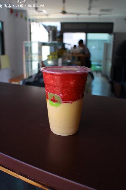 台南 一早來杯元氣滿點又好喝的果汁吧! 台南市北區 鮮果診所