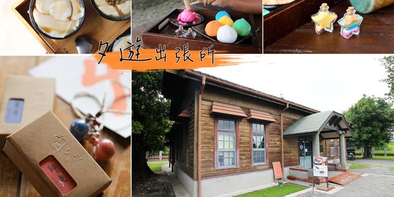 台南 美食調味的魔法師「鹽」以及鹽在台灣故鄉的故事 台南市安平區|夕遊出張所