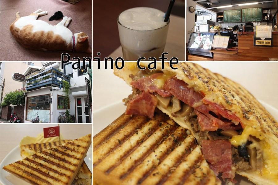 台南 台南車站周邊,巷弄裡美味涮嘴的熱壓吐司 台南市中西區 Panino cafe