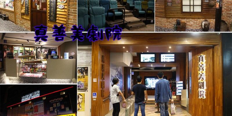 台南 在時光交錯分歧點上的台南影院,滿滿懷舊氛圍的台南戲院 台南市中西區|真善美戲院