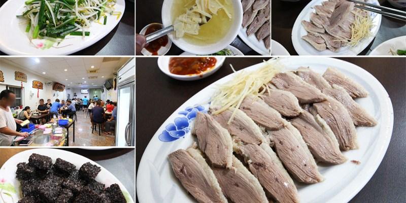 台南 新營人氣很旺的鵝肉料理店,澆淋上鵝油後,鹹香涮嘴超誘人 台南市新營區 阿添鵝肉