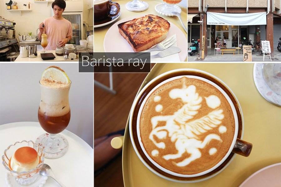 台南 絕美拉花妹子拍照最愛,但花生吐司厚片更是讓人驚艷! 台南市中西區|睿咖啡Barista ray