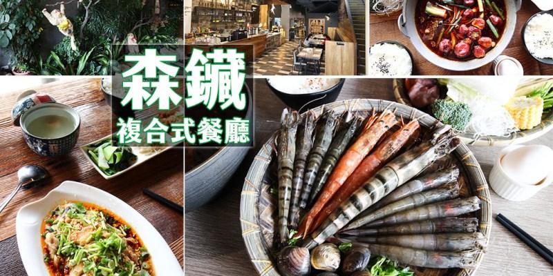 台南 包場聚餐約會口袋名單,餐點多樣化,店內叢林小佈景,可愛猴子藏各處 台南市東區|森鑶複合式餐廳