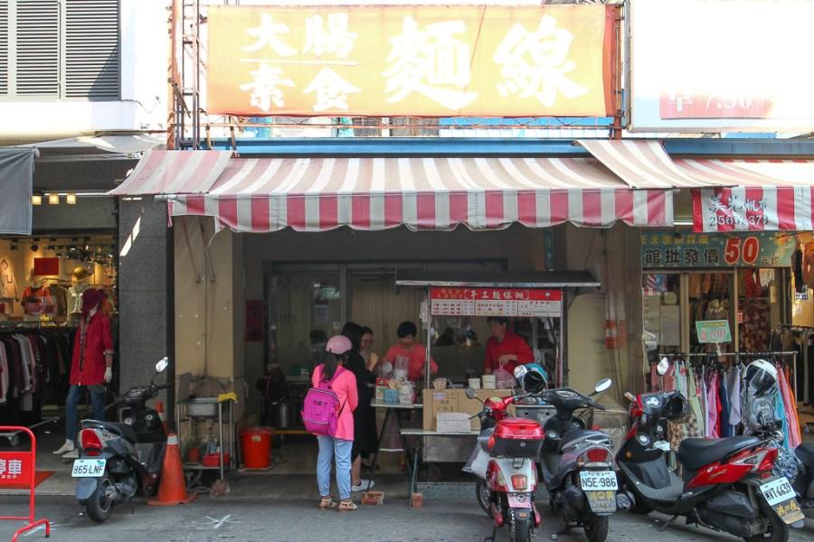 台中 第五市場人氣麵線糊店家,在麵線糊的戰場你都吃哪間咧? 台中市西區 自治街大腸麵線