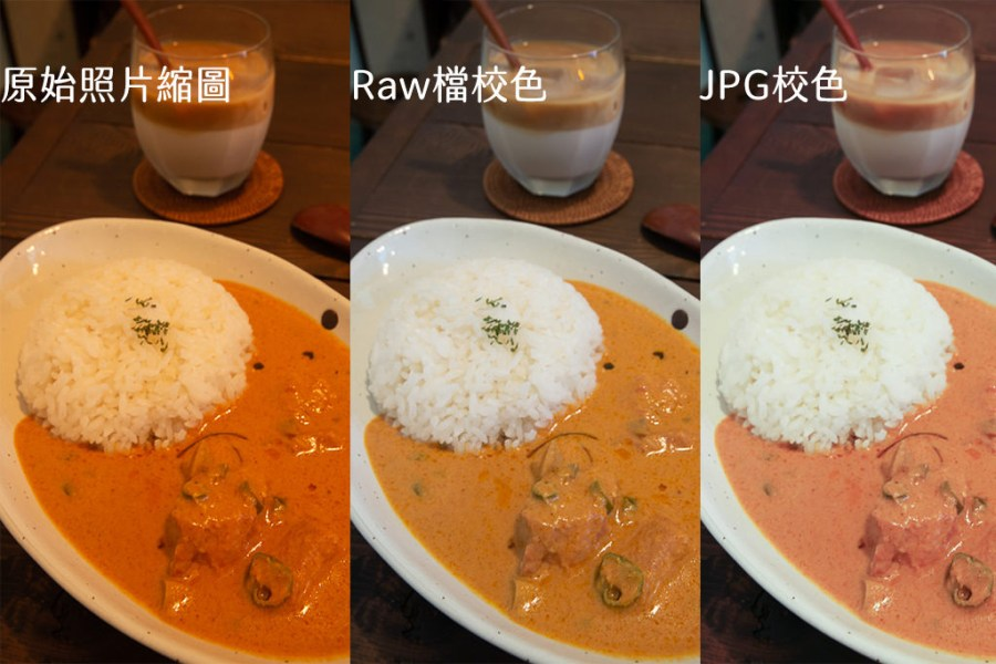 餐廳拍照的話,照片偏黃怎麼辦?用這個東西拍攝,結合RAW檔再搭配滴管白平衡最方便實惠了
