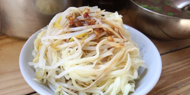 台南 特有新營早餐小吃「豆菜麵」,經營將近70年的在地老店 台南市新營區|阿忠豆菜麵