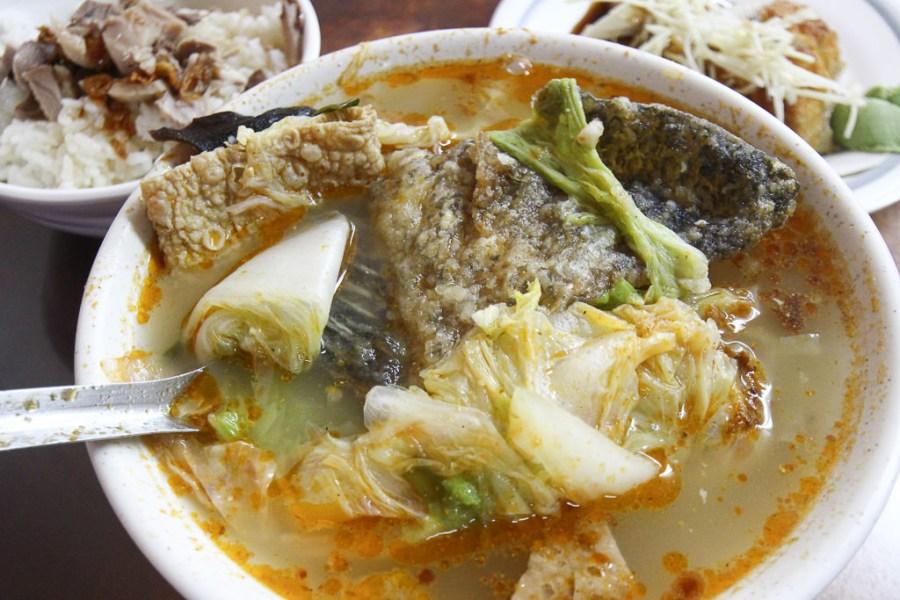 嘉義 除了林聰明沙鍋魚頭外,另一間嘉義人激推,不能不知道的沙鍋魚頭店原來是這間! 嘉義市|北門沙鍋魚頭