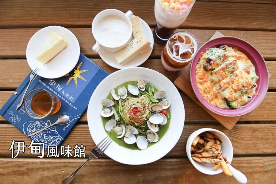 台南 好市多附近吃義式料理聚餐好所在,希臘地中海裝潢風格,異國海島度假氛圍好夢幻 台南市北區|伊甸風味館
