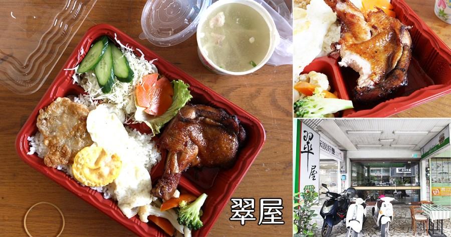 台南 是什麼樣的一個雞腿讓人這麼心醉?永康將近40年咖啡簡餐店深藏超美味雞腿 台南市永康區 翠屋咖啡
