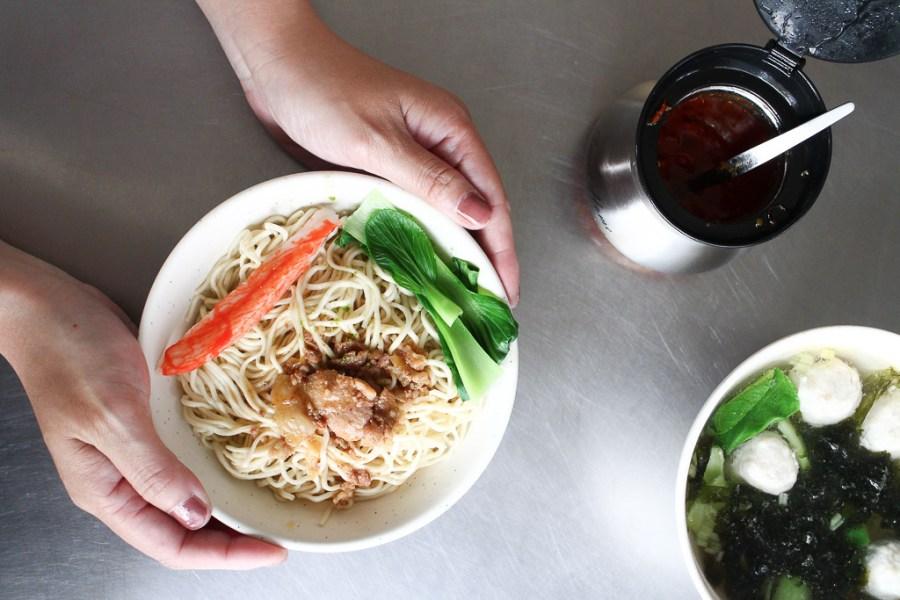 台南 檸檬竟然也能入菜搭配肉燥做成乾拌麵,絕妙的搭配意外迸出涮嘴好滋味 台南市中西區|李家食堂