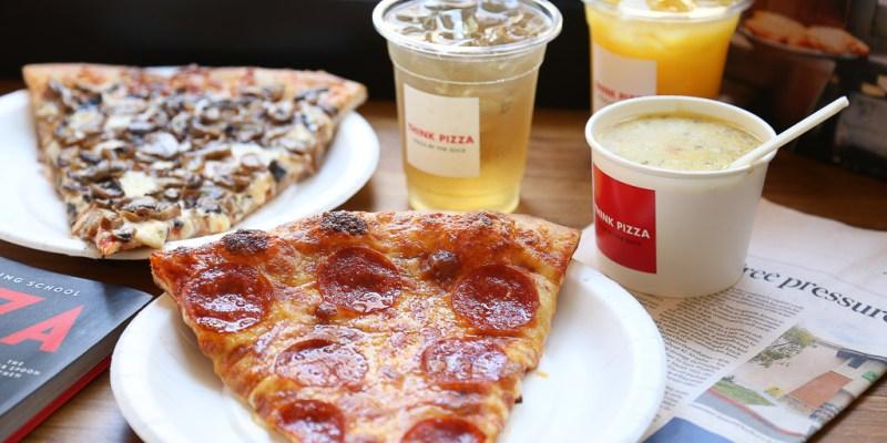 台南 武聖夜市附近紐約披薩店,低調沉穩的裝潢既好拍又好吃 台南市中西區|Think pizza