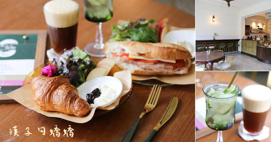 台南 香酥的法國麵包還有可頌,搭配上絕美有質感的用餐環境,台南又多了一個約會聚餐的好去處 台南市中西區|漢子勾嬌嬌