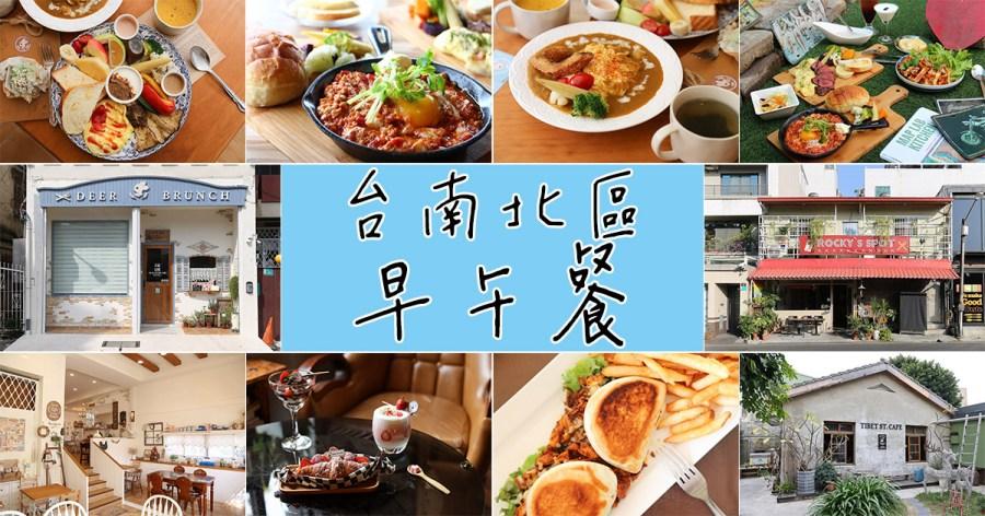 台南北區早午餐吃什麼?想要鄉村風/異國料理/咖啡輕食都沒問題!北區早午餐選擇多樣化,約會小聚好去處