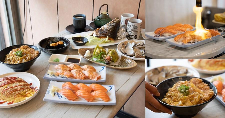 台南 這間鮭魚超欠吃,鮭魚握壽司/炙燒鮭魚握壽司25元一貫,巷內才知道的大林國宅平價日式料理店 台南市南區|大林壽司