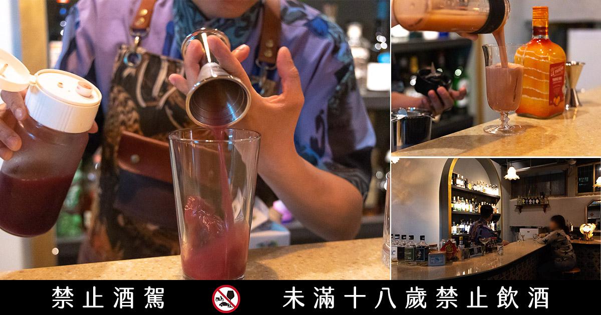 台南 尋找琴酒的一間台南酒吧好去處,藏身在靜謐的永樂市場2樓,帶點復古氛圍感的酒吧 台南市中西區|尋琴記Find Gin Bar