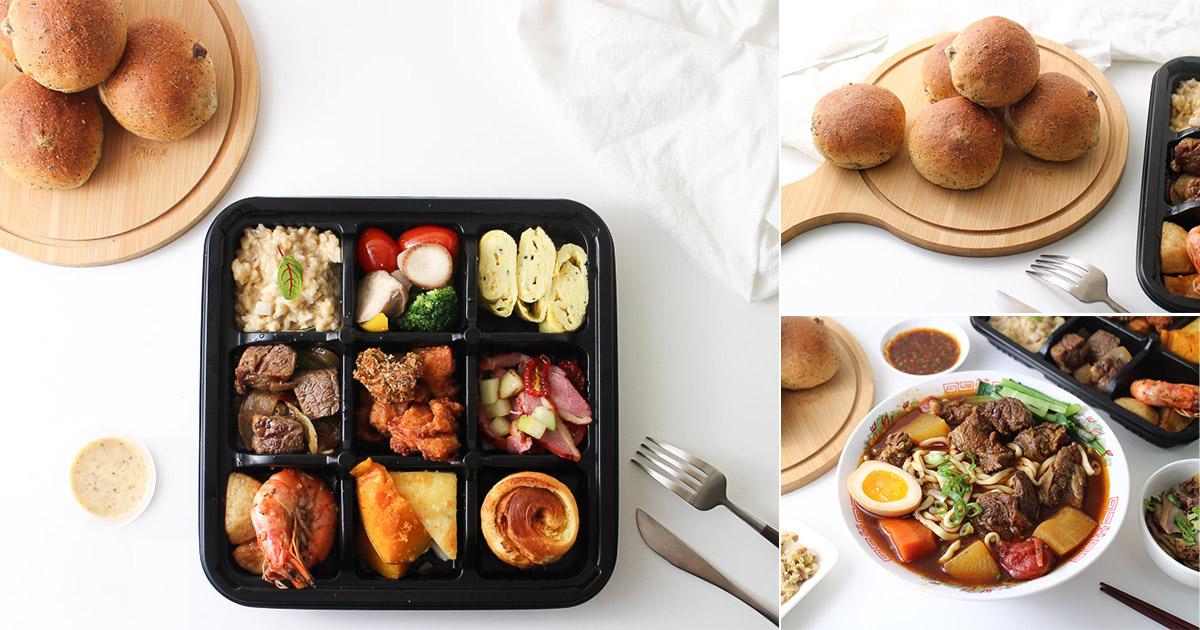 台南 成大附近人氣法式餐廳將自家料理濃縮封存成9宮格外帶餐盒,讓人就算防疫在家,也可以享受外帶法式美食 台南市北區 尼法