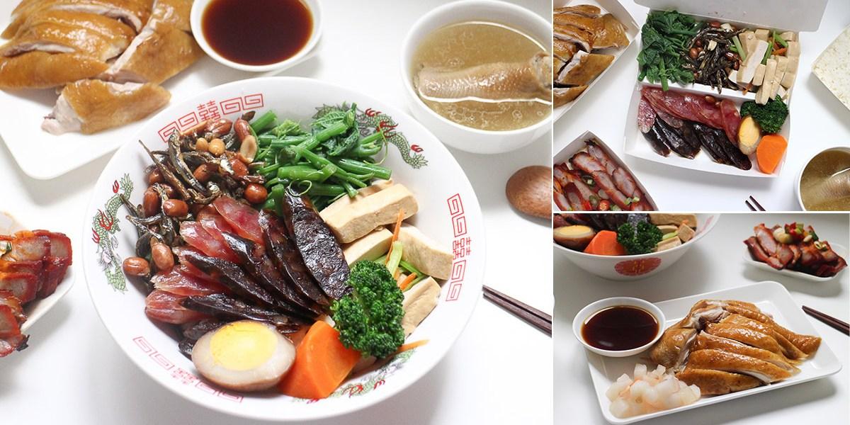 台南 保安市場附近從早上6點半就開店的好吃油雞店,皮彈肉嫩的油雞,濃郁醇厚的肝腸,油香濃稠的附湯,每道料理都讓人回味無窮 台南市中西區|阿樂師油雞飯