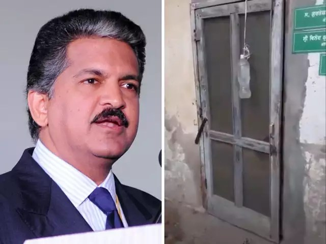 Anand Mahindra Tweets A Brand New Out Of The Box Solution-Two Rupees Door Stopper