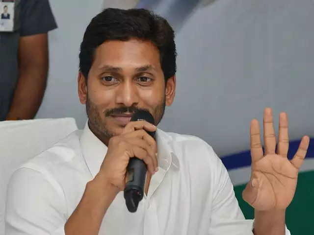 Comprehensive Report On AP CM YS Jagans Second Day Meeting With Collectors