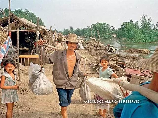 Yangtze River Floods, 1998