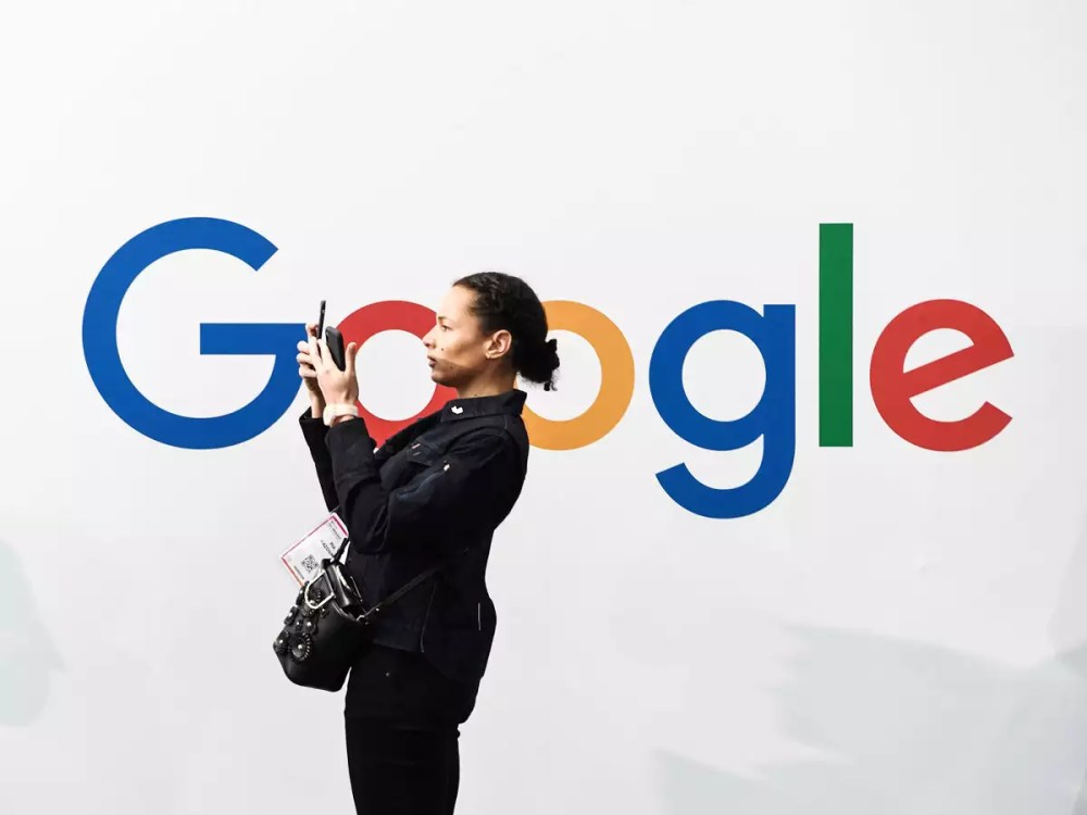 Image result wey dey for google search?