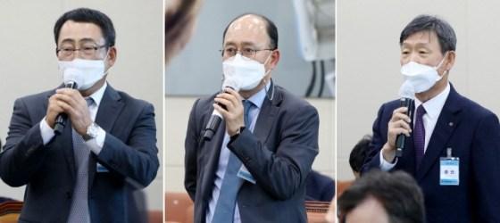 국회 국회 감사에 참석 한 3 명의 통신사 관계자의 사진 = 뉴스 1