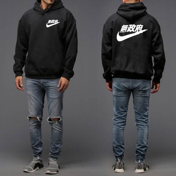 c461bcd2a0a3 Japan Nike Hoodie Japanese Nike Hoodie Chinese Nike Hoodie